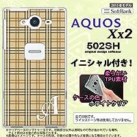 502SH スマホケース AQUOS Xx2 カバー アクオス Xx2 ソフトケース イニシャル チェックB ベージュ nk-502sh-tp444ini L