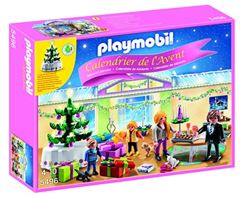 playmobil 5496 クリスマス アドベントカレンダー