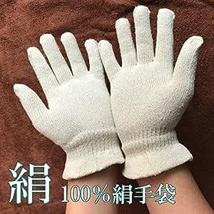 【ガルシャナ アーユルヴェーダ】カパ体質 おやすみ手袋 丈夫 手荒れケア 絹手袋 シルク手袋
