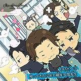 TVアニメ「 ジョーカー・ゲーム 」 ドラマCD 帰ってきた!  二年D組佐久間先生 画像