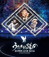 柚木涼香&小山剛志も登場のSuara「うたわれるもの SUPER LIVE 2016」ライブBD発売