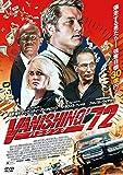 バニシング '72 [DVD]