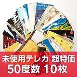 セット販売 テレホンカード 未使用 テレカ 50度数10枚セット ばら売り