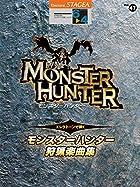 STAGEA エレクトーンで弾く Vol.47 (6~4級) モンスターハンター狩猟楽曲集