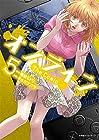 オンライン The Comic 第5巻