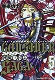 ゴッドサイダーサーガ神魔三国志 5 (ヤングチャンピオン烈コミックス)