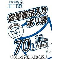 70L 白半透明ごみ袋 容量表示入り 【400枚入り】 【Bedwin Mart】