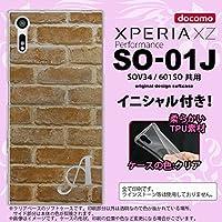 SO01J スマホケース XPERIA XZ カバー エクスペリア XZ イニシャル レンガ nk-so01j-tp732ini F