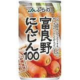 JAふらの 富良野にんじん100 160g ×30本