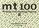 mt 100枚レターブック2 ( バラエティ )