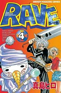 RAVE(4) (週刊少年マガジンコミックス)