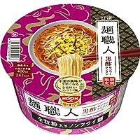 日清 日清麺職人 黒酢サンラータンメン 90g×12個