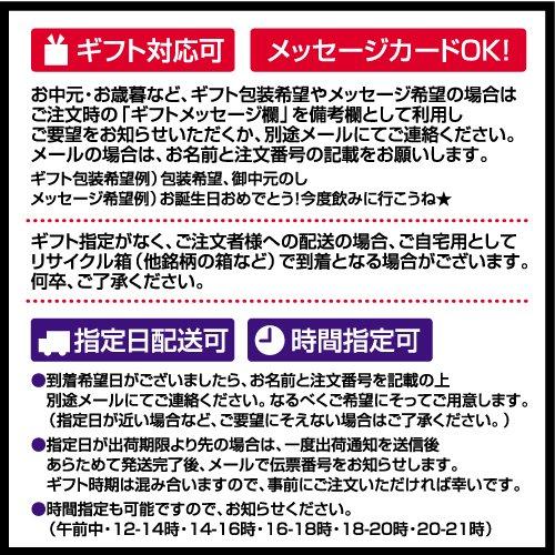 発泡清酒コンプリートベスト6本セット Vol.8 すず音 一ノ蔵
