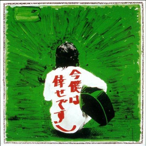 沢田研二【TOKIO】歌詞の意味を解説!東京を「TOKIO」と歌う意図は?時代の幕開けを味わおう!の画像