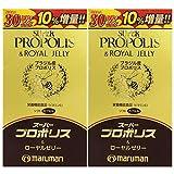 マルマン スーパープロポリス&ローヤルゼリー(180粒)+10%増量【2本セット】