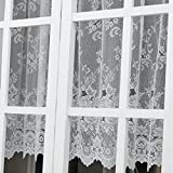 ユイツ ブライアンミラーレースカーテン 小窓用 出窓用スタイルカーテン アイボリー 1枚 幅200cmx丈110cm