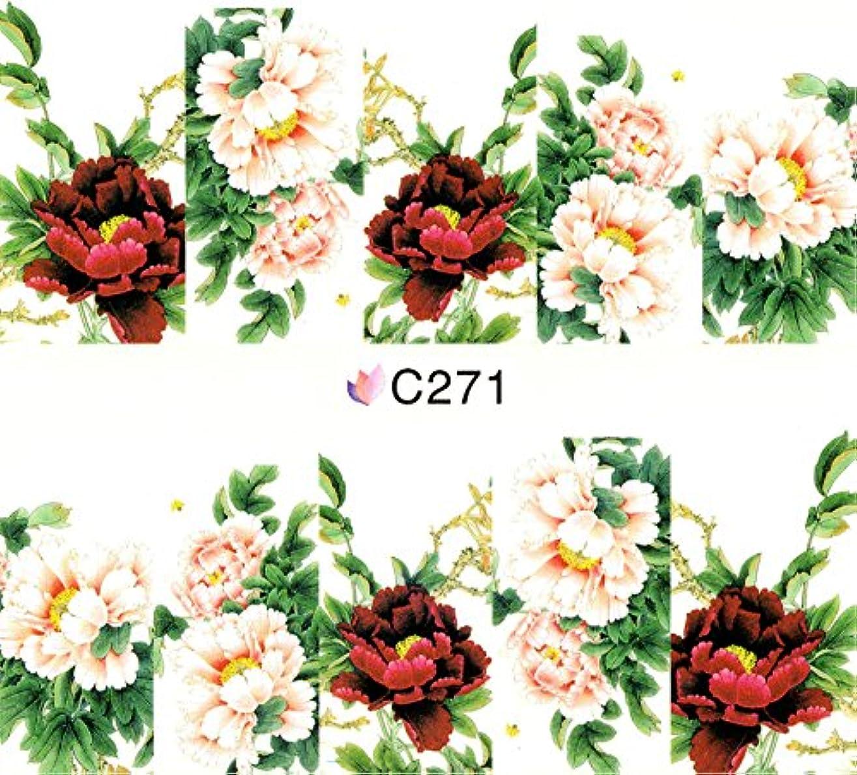 物思いにふける星告白するウォーターネイルシール 花柄 選べる17種類 極薄?重ね貼りOK (W13)