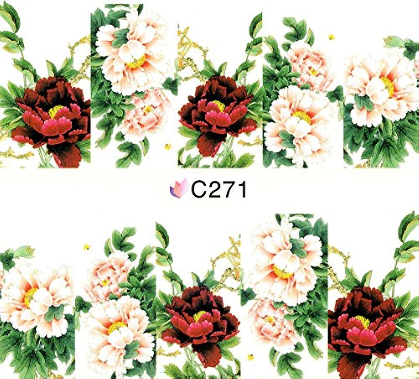 冗談で採用する人に関する限りウォーターネイルシール 花柄 選べる17種類 極薄?重ね貼りOK (W13)