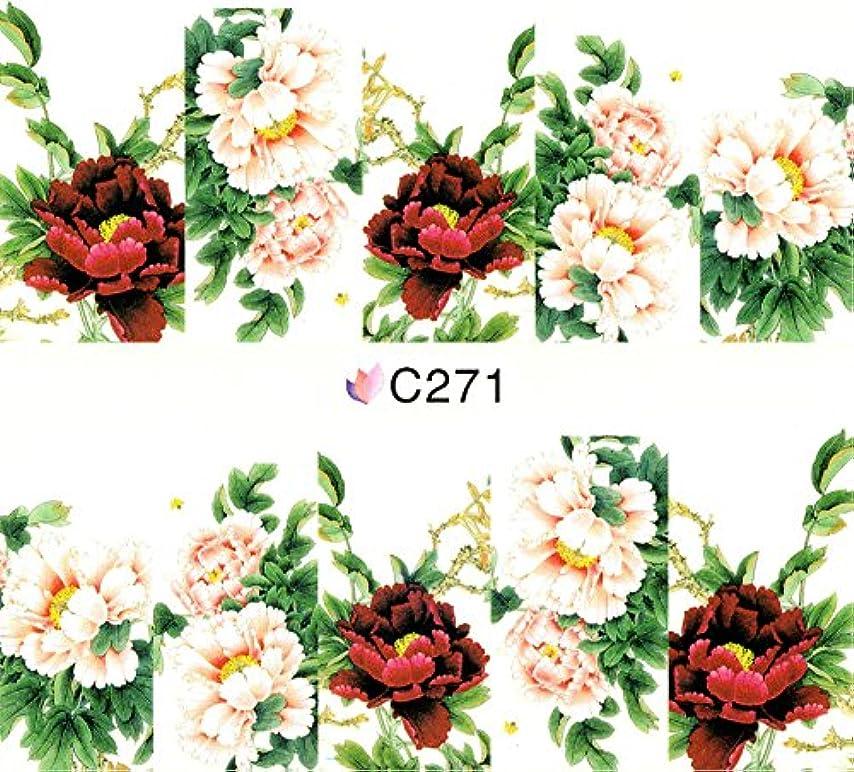 系譜ダーベビルのテスキモいウォーターネイルシール 花柄 選べる17種類 極薄?重ね貼りOK (W13)