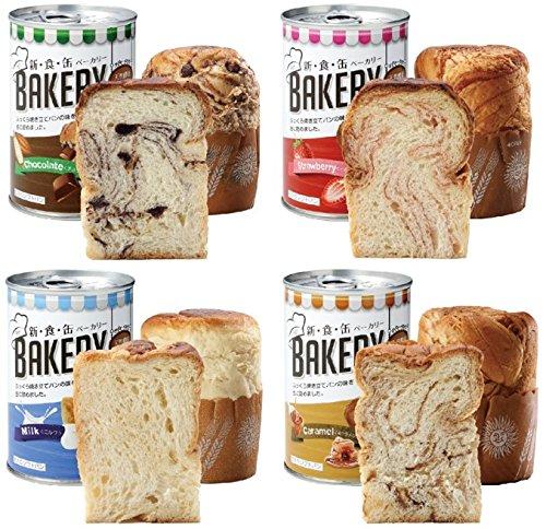 『新食缶ベーカリー缶入りソフトパン・4缶セット』 しっとりやわらかな食感 チョコレート・ストロベリー...