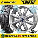 17インチ 4本セット スタッドレスタイヤ&ホイール ダンロップ(DUNLOP) WINTER MAXX WM01 205/45R17 ミニライト