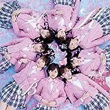 桜の木になろう<Type-A>