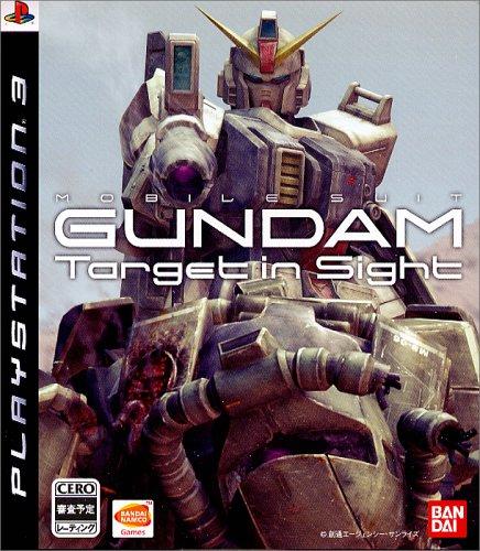 機動戦士ガンダム ターゲット イン サイト - PS3