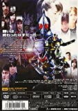劇場版 仮面ライダー剣 MISSING ACE [DVD] 画像