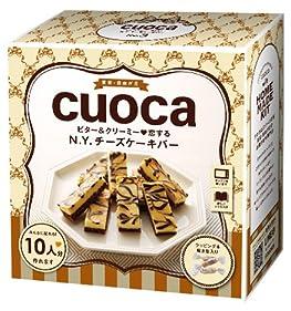 cuoca手作りキット「ビター&クリーミー恋するN.Y.チーズケーキバー」