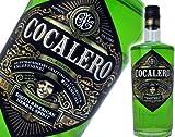 コカレロ Cocalero 29度 700ml×2本セット