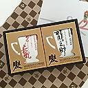 前田珈琲 ドリップパック ドリップコーヒーギフト 2種入り 龍之助 牛若丸 結婚 内祝い (シールなし) ギフト コーヒー