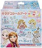 キラデコアート キラデコシールアート アナと雪の女王 DR-08