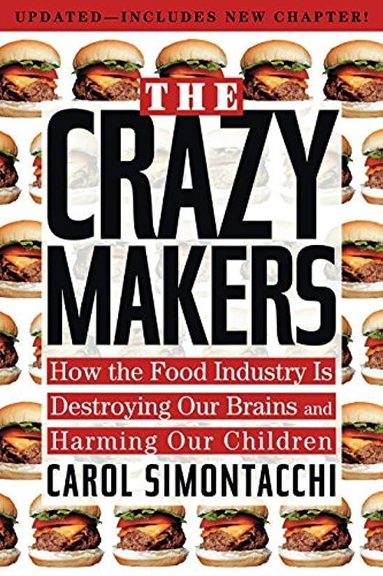 娘チラチラする同志The Crazy Makers: How the Food Industry Is Destroying Our Brains and Harming Our Children