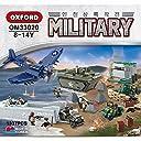 オックスフォードIncheon Military Landing操作Kidsブロックおもちゃom330201337pcs 8–14年韓国