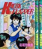 Kiosk FLAPPER キヨスクフラッパー 1~最新巻 [マーケットプレイス コミックセット]