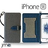 iPhone SE ケース JMEIオリジナルカルネケース VESTA グレー apple アイフォン se docomo au softbank スマホ カバー スマホケース 手帳型 ショルダー スリム スマートフォン