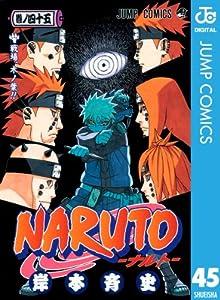 NARUTO―ナルト― モノクロ版 45巻 表紙画像