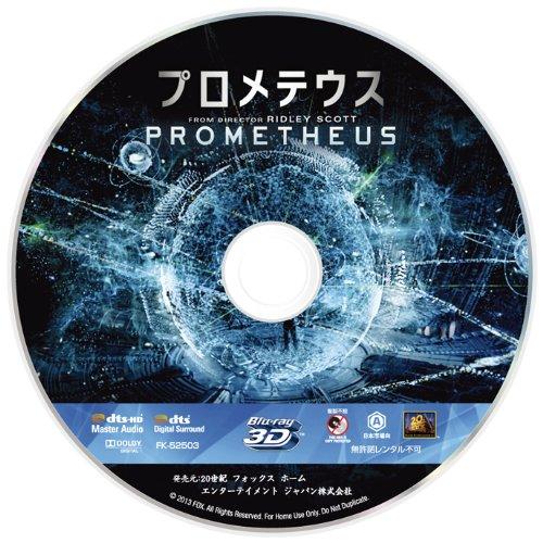 プロメテウス エボリューション・ブルーレイ・コレクション(9枚組) [Blu-ray]