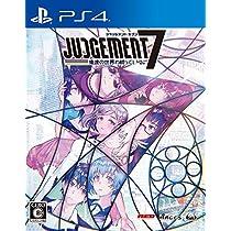 JUDGEMENT 7 俺達の世界わ終っている。【Amazon.co.jp限定】描き下ろしA4クリアポスター 付 - PS4