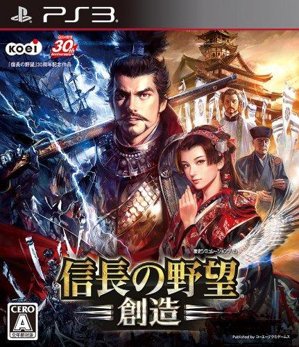 信長の野望・創造 - PS3