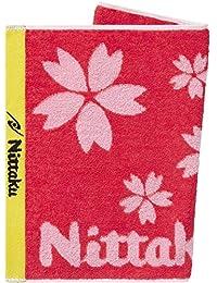 ニッタク(Nittaku) 卓球 今治産 サクラ ミッドタオル NL9213