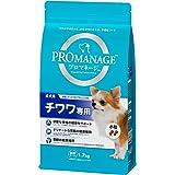 プロマネージ ドッグフード 成犬用 チワワ専用 1.7kg