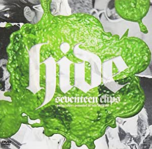 seventeen clips ~perfect clips~ presented by hide MUSEUM [DVD]