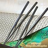 大江戸唐木箸 拭き漆 八角黒檀箸 ◆1膳 男性向 大サイズ:23.5cm
