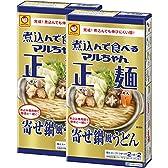 マルちゃん 煮込んで食べるマルちゃん正麺 寄せ鍋風うどん (2人前×2個)×2箱