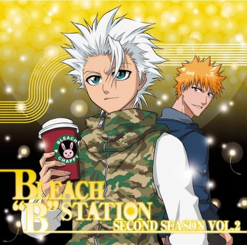 "RADIO DJCD [BLEACH""B""STATION] Second Season vol.2の詳細を見る"