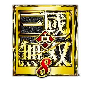 真・三國無双8 TREASURE BOX (初回特典(趙雲「京劇風コスチューム」ダウンロードシリアル) 同梱)