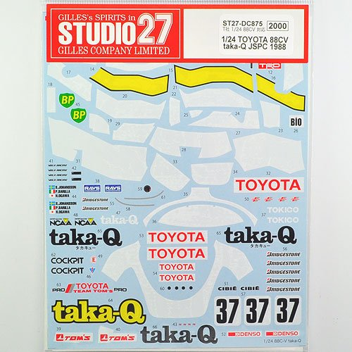 【STUDIO27/スタジオ27】1/24 トヨタ 88CV taka-Q JSPC 1988