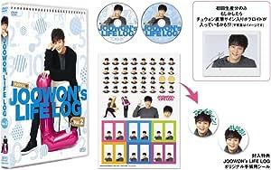 JOOWON(チュウォン)'s LIFE LOG DVD vol.2