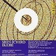池辺晋一郎:交響曲第10番「次の時代のために」&小交響曲ほか